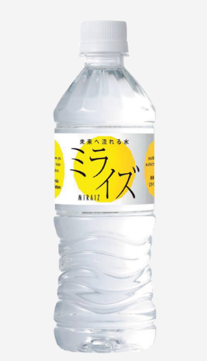 runAway powered by Japanese water!